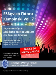Kempinski_poster_2015_GR_final